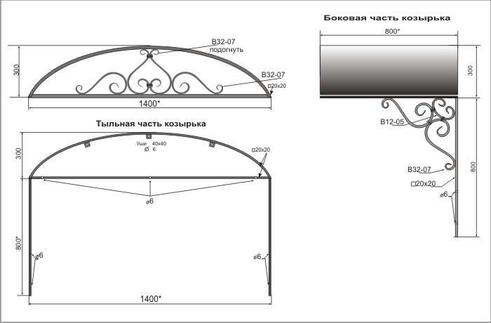 Козырек над крыльцом из поликарбоната фото чертежи
