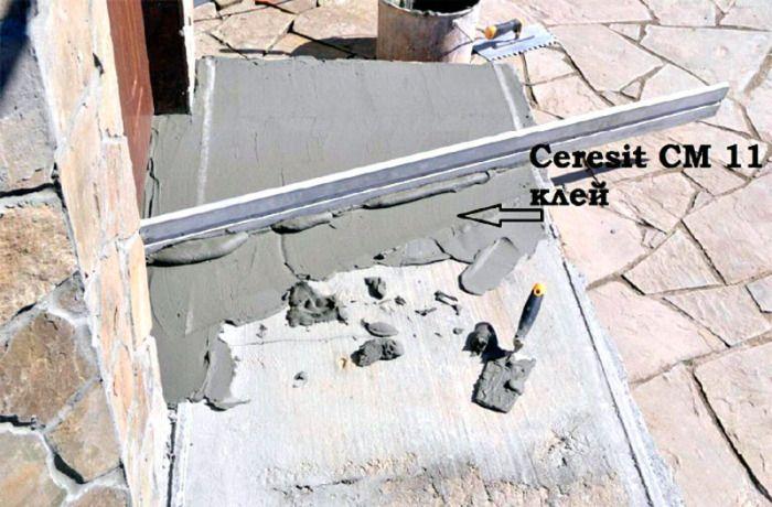 Ремонт крыши газ 3110