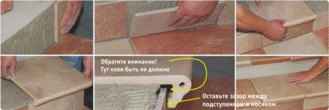 Зазор между плиткой и подступенком