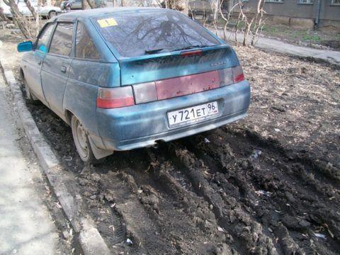 Использование решеток поможет избежать такого результата парковки