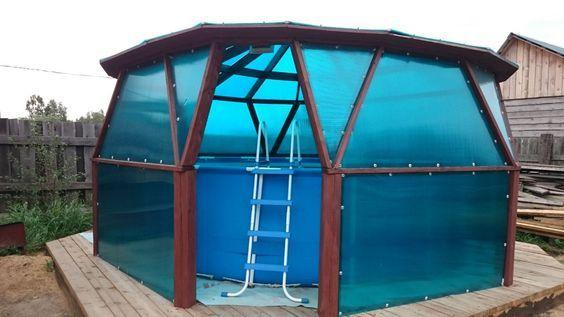 Купол для круглого бассейна из поликарбоната своими руками 86
