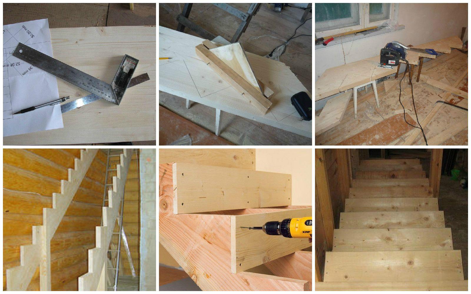 229Как изготовить лестницу на второй этаж своими руками