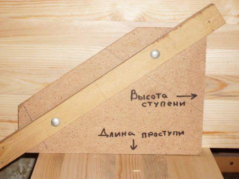 Как монтировать деревянные лестницы: приспособление для разметки косоура
