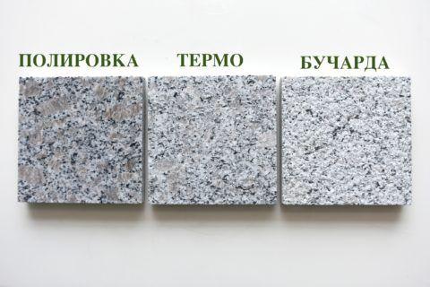 Три самых популярных способа обработки поверхности гранита: 2 из них подойдут для устройства безопасной лестницы