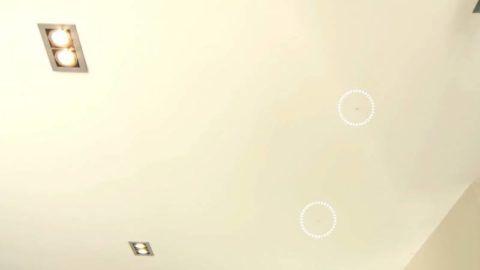 Отверстия на потолке для ориентира