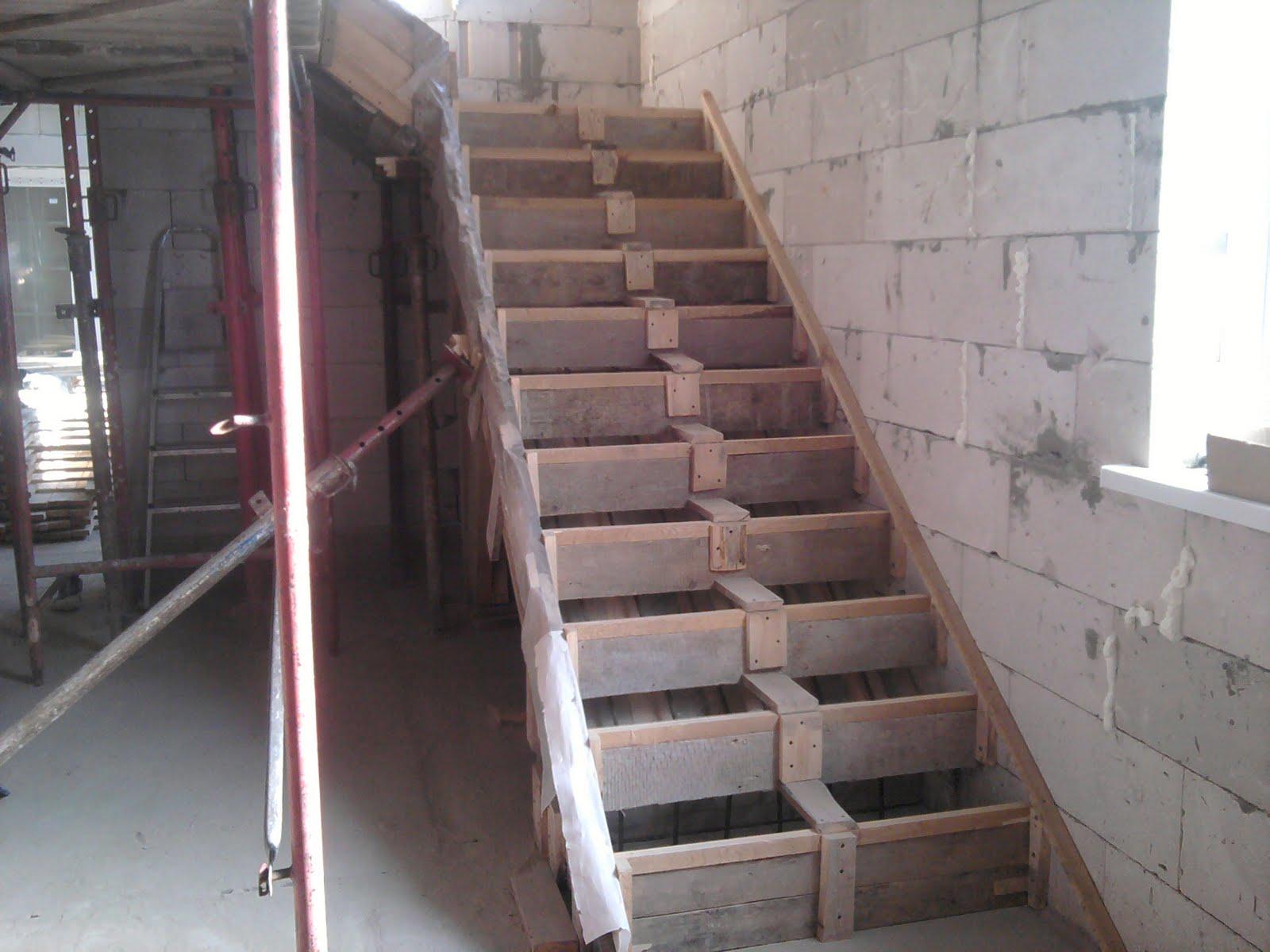 как залить ступеньки из бетона в подвал