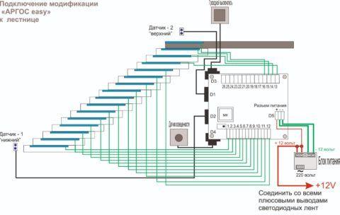 Схема подключения интеллектуальной подсветки лестницы