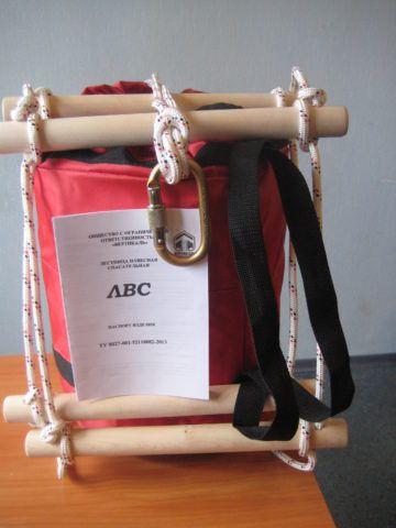 Веревочная лестница комплектуется специальной сумкой, предназначенной для хранения и транспортировки