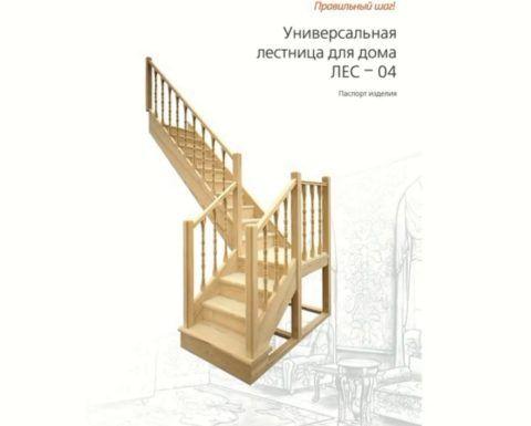 Лестницы в деревенском доме от производителя