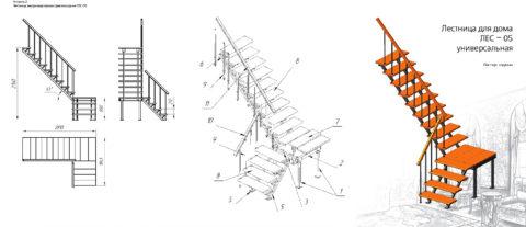 Деревянные поворотные лестницы на 90 градусов от завода-изготовителя