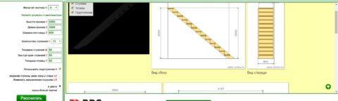 Расчет косоуров металлической лестницы калькулятор выполнит сам