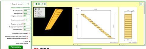Так выглядит стандартный онлайн калькулятор