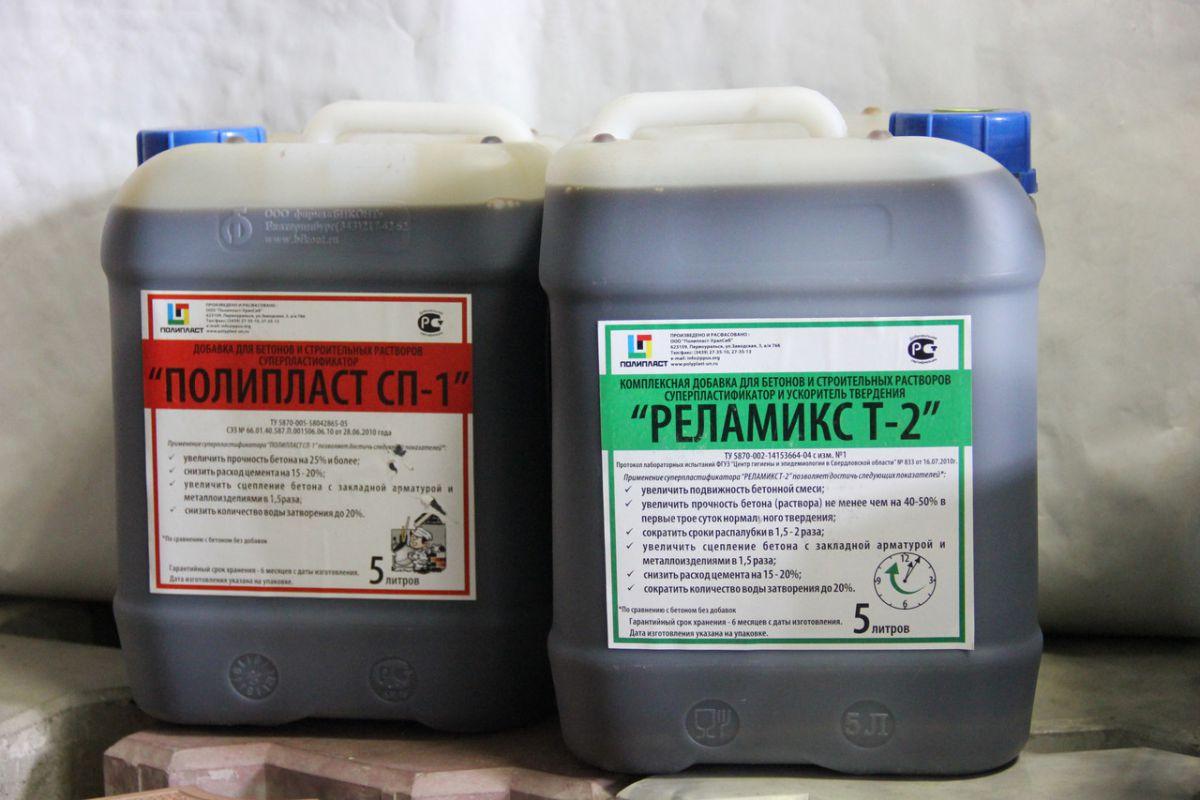 Пластифицирующие добавки в бетон