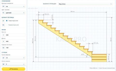Kalk.pro – очень удобный онлайн калькулятор лестниц